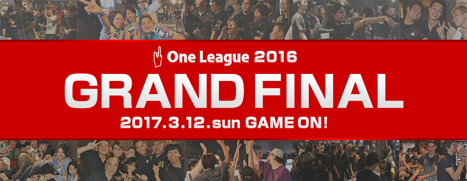 One League 2016 GRAND FINAL