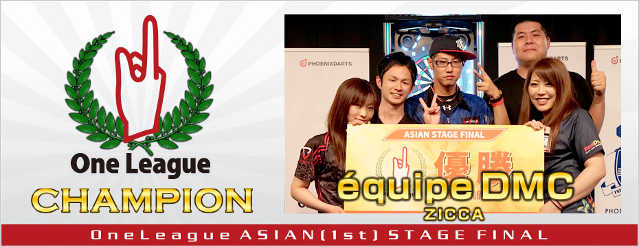 OneLeagueASIAN(1st)STAGE リザルト