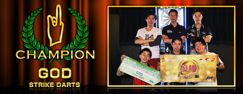 One League 2nd STAGE ステージリザルト|CHAMPION 「GOD」