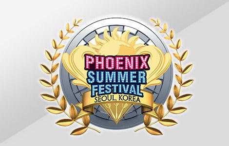 PHOENIX SUMMER FESTIVAL