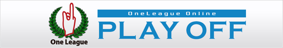 One League Online PLAY OFF