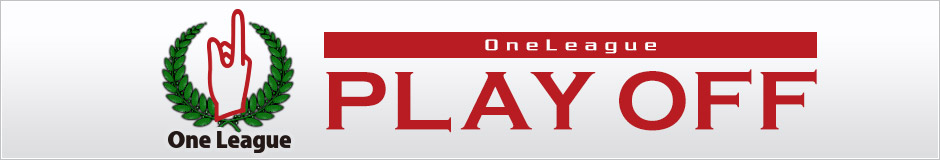 One League PLAY OFF