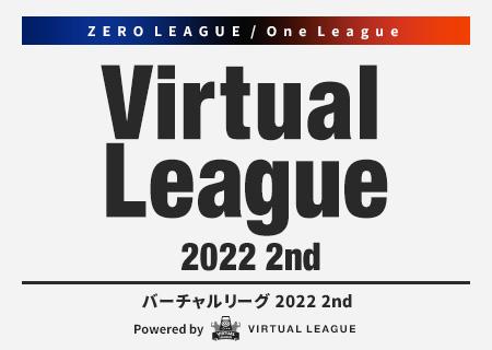 One League スタッツランキングバトル 2021 1st
